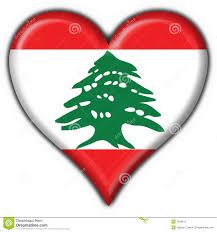 Libanese Flag Lebanon Button Flag Heart Shape Stock Illustration Illustration