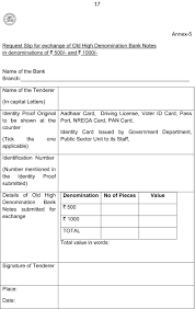 Proof Of Employment Template You Are Required To Fill This Form For Exchange Of Old Notes