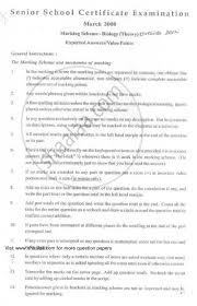 question paper biology 2007 2008 cbse 12th class 12 cbse