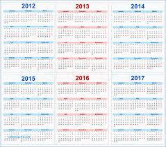 printable calendar queensland 2016 awesome printable calendar 2015 queensland calendar