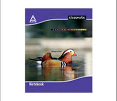 classmate note classmate notebook kanpur get classmate notebook prices rates
