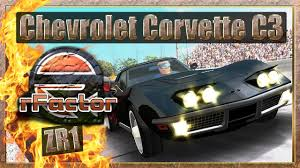 corvette c3 zr1 chevrolet corvette c3 zr1 watkins glen gp rfactor hd