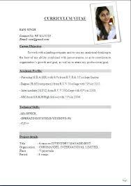 curriculum vitae format pdf 2017 w 4 free resume template download pdf for curriculum vitae format