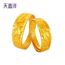 dragon rings gold images China gold dragon ring china gold dragon ring shopping guide at jpg
