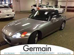 germain lexus of easton lexus pre owned convertibles germain automotive group