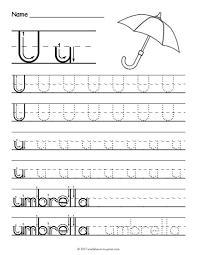 tracing letter u worksheet