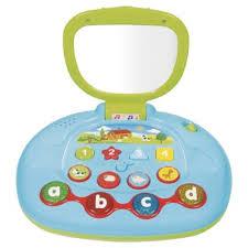 buy carousel laptop carousel preschool toys