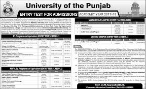 punjab university announced entry test 2017 for bs ma m sc ms