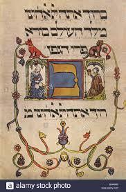 passover haggadah literature judaism haggadah miniature of passover haggadah