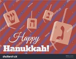 dreidel lights festival lights feast dedication dreidel hanukkah stock vector