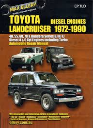 toyota landcruiser diesel bj hj lj series repair manual 1972 1990