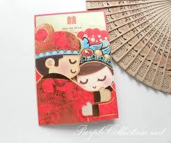 invitation card cartoon design traditional cute chinese wedding card g0712 oriental wedding
