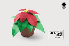 christmas star by katokami diy papercraft kit on behance