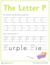 practice tracing the letter p worksheet education com