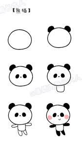 draw panda drawings art panda drawings