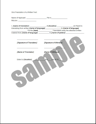 letter of certification of employment template health related forms documents and templates sample interpreter declaration form