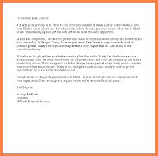 employee recommendation letter sample for graduate