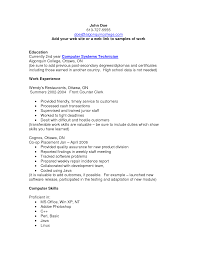 Skills For A Resume Resume Of Computer Technician Resume For Your Job Application