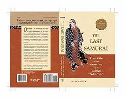amazon com the life changing amazon com the last samurai the life and battles of saigo