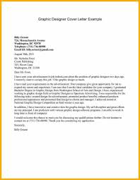 motion graphics cover letter 28 images motion graphic designer