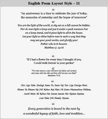 wedding quotes and poems wedding invitation poems verses casadebormela