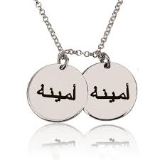 White Gold Personalized Necklace 14k White Gold Charms Arabic Name Necklace Persjewel