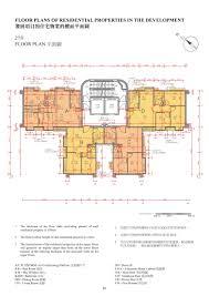 greenrich mansion 菁盈雅軒 greenrich mansion floor plan new