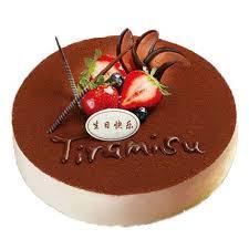 birthday cake delivery birthday cake delivery china send birthday cake to china online