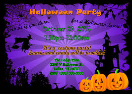 halloween party invitations kustom kreations