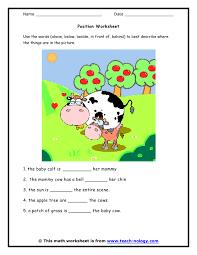 kindergarten math worksheets standards met relative position