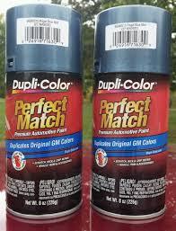 lexus touch up paint 1g0 2 cans 16 oz dupli color gm regal blue met bgm0515 automotive