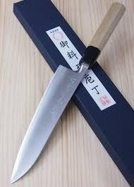 Mcusta Kitchen Knives