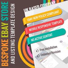 ebay template design custom ebay store design listing template design ebay 2017