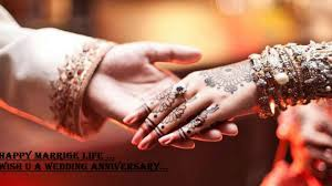 best happy wedding anniversary pictures images graphics for