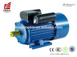 yc90s 4 1440 rpm 1hp single phase motor 220v buy 1440 rpm 1hp