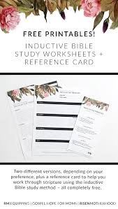 free printable inductive bible study worksheets u0026 companion card