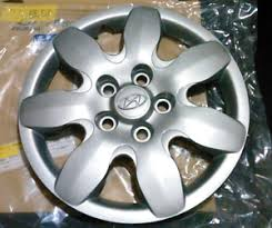 2009 hyundai elantra hubcaps oem original genuine 2007 2008 2009 2010 hyundai elantra hubcap