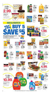 academy sports sales paper kroger weekly ad april 11 17 2018