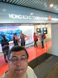 hong kong tourist bureau hong kong tourism board hong kong island visitor centre all you