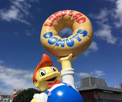 coca cola coupon halloween horror nights lard lad donuts menu and prices universal studios florida u2014 uo
