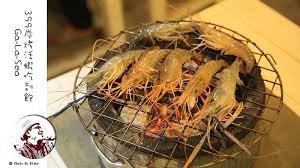 cuisine ind駱endante 旅行 泰國曼谷 ga la sea seafood buffet 399炭烤活蝦活魚吃到飽 布雷