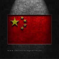 China Flags China By Maitha Alfarawi