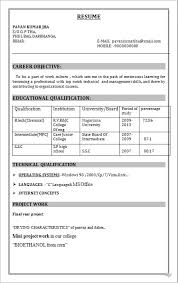 sle resume for freshers sle resume for b tech computer science fresher 28 images