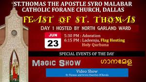 St Thomas Flag Feast Of St Thomas Thirunal Day 1 Flag Hosting N Garland