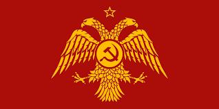 Victoria 2 Flags Communist Byzantine Flag By K Haderach On Deviantart