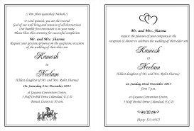 hindu invitation hindu wedding invitation wordings