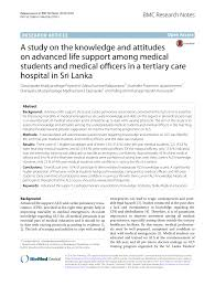 a study on the knowledge and attitudes on advanced life support