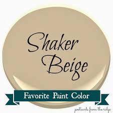 interior design top most popular neutral interior paint color