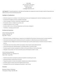 activity resume for college application sle academic writing a guide to writing an essay la trobe university