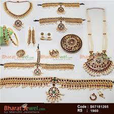 bharatanatyam jewelry set jewellery